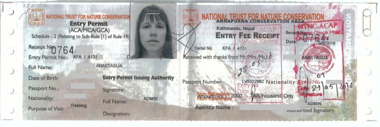 Разрешение на вход в национальный парк Annapurna.